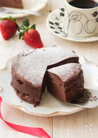 『土台なしでもおいしいチョコチーズケーキ(グルテンフリー)』
