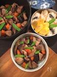 秋のお野菜たっぷり♪バーミキュラで筑前煮