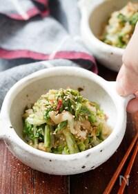 『白菜の和風♡ごまおかかナムル【#包丁不要#ポリ袋#食材1つ】』