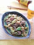 アボカドと牛肉の甘辛炒め