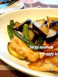 茄子と鶏肉のガーリック醤油炒め