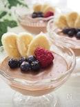 バナナとお豆腐のチョコムース:白砂糖、乳製品不使用