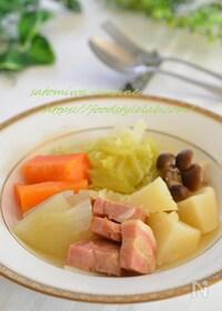 『温まる♡野菜たっぷりポトフ♡』