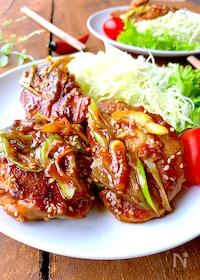 『大盛りごはんと♡やわらか豚ヒレ肉のごまニンニク味噌』