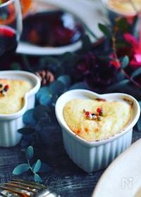 『シンプルなチーズinポテトクリームグラタン』