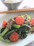 焼肉のたれ&マヨで味付け簡単!牛肉と小松菜炒め