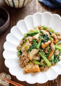 『厚揚げと小松菜のごま味噌マーボー【#作り置き #お子様OK】』