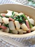 カブとベーコン炒め、ナンプラー風味