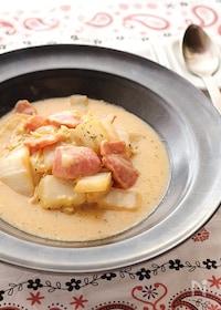 『コクと旨味を堪能!とろけるチーズとベーコンの白菜スープ煮』