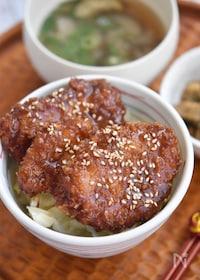 『チキンの甘辛ソースカツ丼』