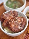 チキンの甘辛ソースカツ丼