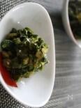 大根菜のさっと煮