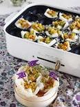 たこ焼き器で簡単、しゃきしゃき南瓜サラダのパンキッシュ