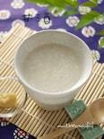 飲む点滴♪米麹で甘酒☆冷やしも美味い