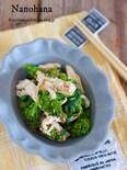 『菜の花とササミの中華風おひたし』【#作り置き#お弁当】