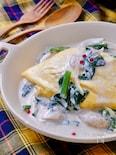 『チキンとほうれん草のクリームオムライス♡』巻き方動画あり