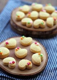 『燻製バターのホロホロクッキー(ポルボロン)』