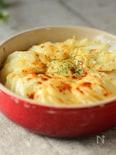 簡単!ヨーグルトとマヨネーズで作るじゃが芋グラタン