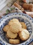 白ワインに合うココナッツハーブクッキー