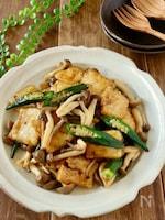 冷凍豆腐とおくらとしめじの甘辛炒め