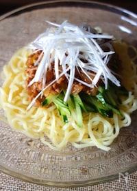 『ピリ辛にんにく味噌のジャージャー麺』
