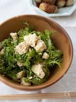 『くずし豆腐とアボカドとわさび菜の中華風和え』#ヘルシー