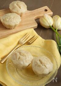 『小麦・バター不使用。米粉のモチモチバナナヨーグルト蒸しパン』