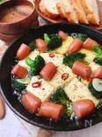 なぜか美味しい♡節約♪豆腐とソーセージのアヒージョ