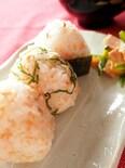 桜色のおにぎり(カシューナッツごはんと鮭とガリ)☆お花見にも