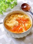3分で作れる絶品スープ♡『トマトのふわたま和風スープ』