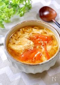 『3分で作れる絶品スープ♡『トマトのふわたま和風スープ』』