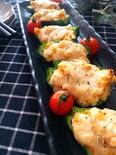 トースターで簡単♡ピーマンのツナたまご味噌マヨチーズ焼き