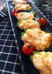 『トースターで簡単♡ピーマンのツナたまご味噌マヨチーズ焼き』