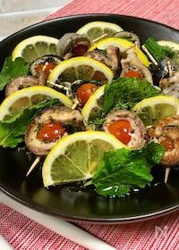 『秋刀魚とトマトのハーブ焼き』