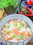 お代わり必至!超簡単!塩鮭と枝豆の混ぜご飯