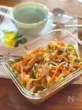 冷やして美味しい*ささみと野菜のマリネ
