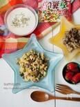 新じゃがで!カレーマヨのポテトスプーンサラダ