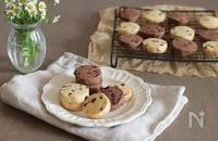 サクほろ◎米粉で作る2種のチョコクッキークッキー