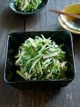 あっというまに消費!水菜の味噌マヨごまサラダ