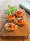 トマトとオリーブのブルスケッタ