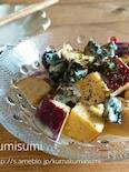 プルーンとさつまいもの蜂蜜ヨーグルトサラダ