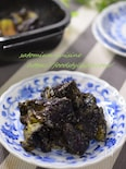 レンジで簡単!すり胡麻たっぷり☆茄子の西京味噌和え