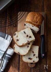 『レーズンミニ食パン。』