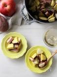 さつまいもとりんごとベーコンの色ワイン蒸し