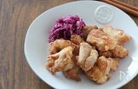 鶏の塩唐揚げ【下味冷凍レシピ】
