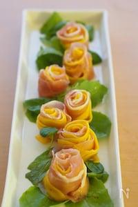 コリンキーと生ハムで薔薇サラダ