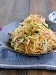 切干大根ともやしの中華風サラダ