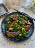 お魚料理が好きになる!銀だらの照り焼き菜の花添え