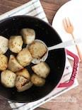 ほくとろ♡蒸し里芋のガリバタ醤油焼き♡
