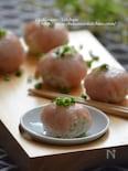 生ハムの香り手まり寿司